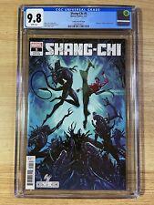 Shang Chi #5 (2021 Marvel Comics) Iban Coello Alien Varaint CGC 9.8
