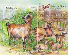 MALAYSIA 2015 HAIWAN DESA FARM ANIMALS MNH STAMP SHEETLET
