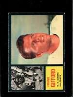 1962 TOPPS #104 FRANK GIFFORD EX+ NY GIANTS HOF  *X6396