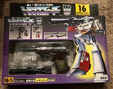 NEW/SEALED MISB *READ* Transformers 16-S Destron Megatron G1 Black Takara Reissu