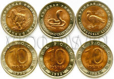 Russia 1992 Red Book 3 coins (XF-UNC) (#760)