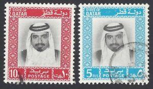 AOP Qatar 1972 5R & 10R used SG 409-10 £15.75