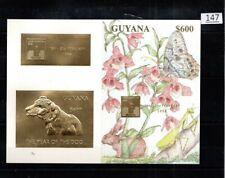 /// GUYANA 1994 - MNH - GOLD - CHINA - HONG KONG - DOGS - NATURE