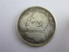 Republic of China 6 years Yuan Shikai $1 Commemorative Coin silver-plate Coin