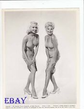 Joi Lansing Barbara Nichols busty leggy VINTAGE Photo Who Was That Lady