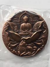China 2018 45mm Copper Medal - Buddha and Dog from Shanghai Mint