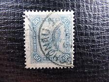 Autriche 116 A, estampillé
