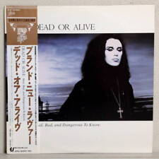 DEAD OR ALIVE - MAD BAD AND DANGEROUS TO KNOW - JAPAN EPIC LP w/ OBI LYRIC BOOK