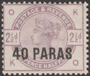 British Levant 1885 QV 40pa on 2½d Lilac Surcharge Unused SG1 cat £160 as mint