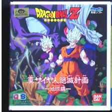 Dragon Ball Z Shin Saiyajin Zetsumei keikaku Chikyu hen Bandai Playdia Japan