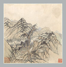 Chinese Art Reproduction: Landscape Album: Wu Li, Print #5 - Fine Art Print