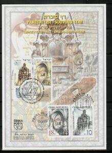 ISRAEL STAMPS 1997 JEWISH MONUMENTS IN PRAGUE CARMEL # 268 LEAF