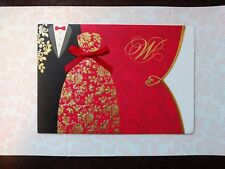 Asian Style Embossed Wedding Invitation (pack of 25)