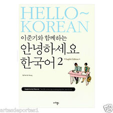 Lee Jun Ki Hello Korean K-Pop Kpop K-Drama Audio DVD New English Version Vol 2