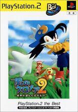 UsedGame PS2 Klonoa 2 Lunatea's Veil PlayStation2 the Best [Japan Import]