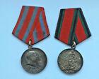 WW1 & WW2 Russian Commemorative War Medals