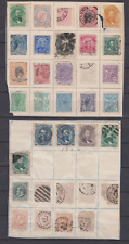 Brazil 1880's/!900's Collection Used
