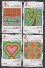 HONG KONG POST:  CENTENARY of POK OI HOSPITAL (1919-2019) stamp set of 4 Mint