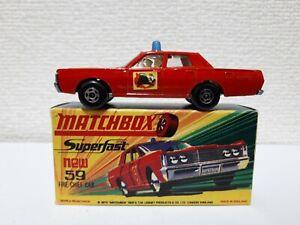 (New!) Matchbox - #59 Mercury Fire Chief Car