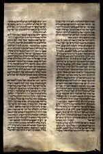 Hebrew Torah Circa 17th Century Hand-Written Judaic  Manuscript Heavy Vellum