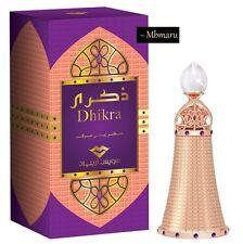 Swiss Arabian Dhikra Concentrated Perfume Oil / Attar /Ittar  15 ml (unisex)
