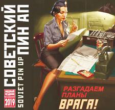 2019 Russian wall calendar Soviet USSR CCCP Pin-Up posters Art girls models
