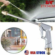 Garden Spray Water Gun Hose Long Nozzle High Pressure Adjustable Car Wash Washer