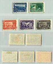 Russia USSR 1949 SC 1420-1424 used . rta8869