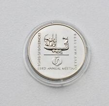 EBRD Board Annual Meeting in Kyiv Ukraine 2 UAH Hryvnia Coin 1998 RARE KM# 48