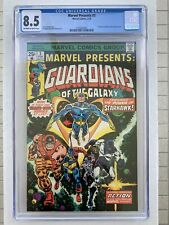 """Marvel Presents #3 CGC 8.5, 1st solo """"Guardians of the Galaxy"""" book - 1976"""