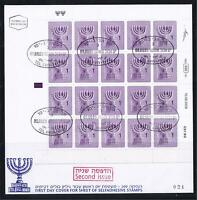 ISRAEL STAMPS 2009 SELF ADHESIVE MENORAH 1 NIS BOOKLET SECOND 2nd ISSUE ON FDC