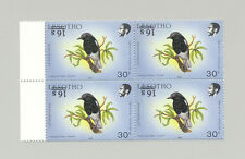 Lesotho #805 Birds Inverted o/p Error 1v Block of 4