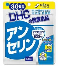 DHC Anserine Fish peptide Gout Hypertension 90 Capsules Health Beauty Japan