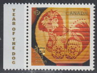 CANADA 2018 YEAR OF THE DOG PERMANENT DOMESTIC STAMP MNH - E