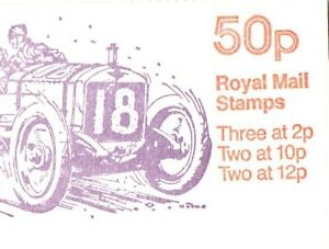 GB QE 1980 Folded 50p Booklet, Veteran Cars No.2 - FB11A