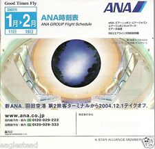 Airline Timetable - ANA - 11/01/05 (Japan)