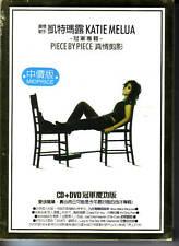 KATIE MELUA Piece By Piece CD w/ 3 BONUS TRX & LIVE DVD & VIDEOS SEALED the Cure