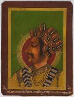 Papel Decoración de Pared Maharajá Jay Singh Retrato Miniatura Acuarela Mano