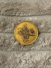 Gold Coin Ottoman Empire, Abdul Aziz, 25 piastres