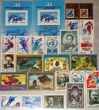 Russia Unión Soviética 1988 year set jhg. 5786-5916 bloque 198-05 5625-5743 + S/s mnh