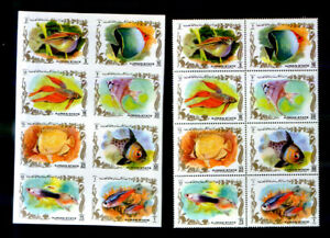 Ajman 1312-19 AB ** Fische