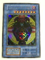 YuGiOh 1999 Ultra Rare Tokyo Dome Prize Card Magician of Black Chaos Japanese
