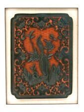 Japanese Antique Cinnabar Plaque-Framed