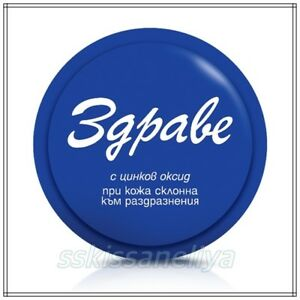 Aroma Zdrave Face and Body Cream 30ml. Anti Skin Irritation for Sensitive Skin