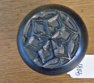 NICE RUSSELL & ERWIN SIX FOLD DOOR KNOB 1899; BLUMIN J-31120 (9291)