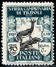 Colonie Italiane Libia 1929 3° Fiera di Tripoli n. 82 ** (m2790)