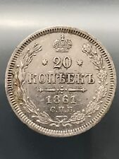 1861 Imperial Russia 20 Kopecks Silver Coin Great Details, 11/16/17, Free Ship