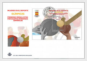 spain 2021 espagne Women In Sports OLYMPIC Medalists hockey basketball ms1v FDC