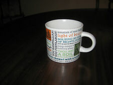 Shakespearean Insults Oversized Cup Mug Unemployed Philosophers Guild 2013