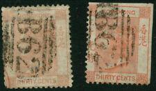 Hong Kong SG15 1863 30c vermillion 15a 30c orange vermillion Used